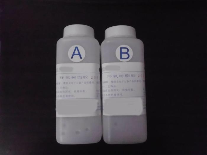 环氧树脂jiao